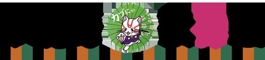 小鹿野歌舞伎ホームページ